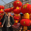 Stock Photo: Pengzhou, China: MSelling Chinese New Year Decorations
