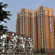 Pengzhou, China: Modern Luxury Apartment Buildings — Stock Photo #39539391