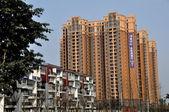Pengzhou, China: Modern Luxury Apartment Buildings — Stock Photo
