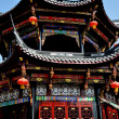Pengzhou, China: Ornate Chinese Pagoda at Long Xing Temple — Stock Photo