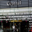 Pattaya, Thailand: Multinational Language Signs at Shopping Center — стоковое фото #39600543