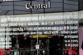 Pattaya, Thailand: Multinational Language Signs at Shopping Center — Стоковое фото