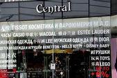 Pattaya, Thailand: Multinational Language Signs at Shopping Center — Stockfoto
