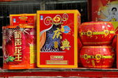 Pengzhou, China: Boxes of Chinesse New Year Fireworks — Stock Photo