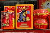 Pengzhou, China: Boxes of Chinesse New Year Fireworks — Stock Photo