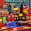 Stock Photo: Pengzhou, China: Boxes of Wines and Liquors