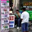 Pattaya, Thailand: Exchange Rate Sign on Second Road — Stock Photo #40199267
