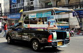 Pattaya, Thailand: Tuk-Tuk on Second Road — Stock Photo