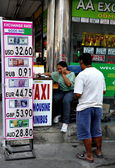 Pattaya, Thailand: Exchange Rate Sign on Second Road — ストック写真