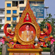 Bangkok, Thailand: Portrait of King in Chinatown — Stock Photo