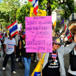 Bangkok, Thailand: Operation Shut Down Bangkok Demonstrators — Stock Photo #40825341