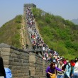 Stock Photo: Badaling, China: Great Wall of China