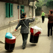 Stock Photo: Pengzhou, China: People Walking on HuLu