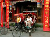 Beijing, China: Pedicab Drivers at Shi Sa Hai Hutong — Stock Photo
