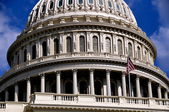 Washington, DC: Dome of the U.S. Capitol Building — Stock Photo