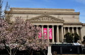 Washington, DC:  U. S. Archives — Stock Photo