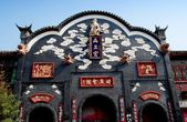 Luo Dai, China: Facade of 1746 Hubei and Hunan Guildhall — Stock Photo