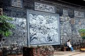 Luo Dai,China:Dragon Bas Relief Guildhall Wall — Stock Photo