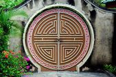 Penang, Malaysia: Labryinth Doorway at Snake Temple — Stock Photo