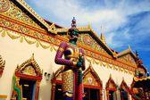 Georgetown, Malaysia: Wat Chaiyamang Kalaran — Stock Photo