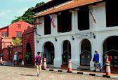 Melaka, Malaysia: Jabatan and Antiquities Museum — Stock Photo