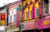 Kuala Lumpur, Malaysia: Chinese Businesses on Jalan Tun HS Lee Street — Stock Photo