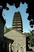Xi'an, China: Lesser Wild Goose Pagoda — Photo