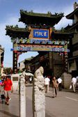 Xi'an, China: Ancient Cultural Street of the Academy Gate — Foto Stock