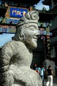 Xi'an, China: Statue on Ancient Cultural Street of the Academy Gate — Stock Photo
