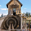 Watermill in Bryce Canyon — Stock Photo
