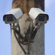 Stock Photo: Cameras Surveillance