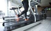 Treadmill — Stock Photo