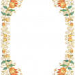 Stock Vector: Floral frame