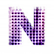 Perforated letter N  — Stock Photo