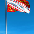 Alsace (France) flag waving on the wind — Stock Photo #41878511