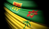 Flag of Saskatchewan (Canada)  — Stock Photo