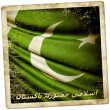 Islamic Republic of Pakistan — Stock Photo