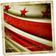 Flag of Washington, D.C. — Stock Photo #45041023
