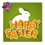 Happy easter — Stock Vector #41280321