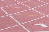 Athletics stadium. The markup tracks. — Stock Photo