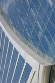 Detail of the facade of a modern office building of glass and st — Foto de Stock