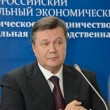 Постер, плакат: DONETSK UKRAINE OCT 18: The President of Ukraine Viktor Yanuk