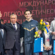 Stock Photo: DONETSK, UKRAINE - FEB. 15: Renaud Lavillenie together with the