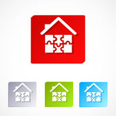 Set of vector home icon design with isolated on white. — Stock Vector