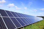 Solar Power Station in the summer Nature — Stock Photo