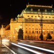 The night View on the Prague National Theater, Czech Republic — Stock Photo #32091623
