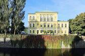 Look on Prague Residence Zofin — Stock Photo