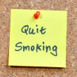 Quit smoking — Stockfoto #32388949