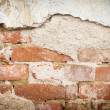 Old brick wall — Stock Photo