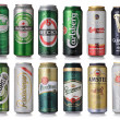 Set of beer cans — Stock Photo #47007809
